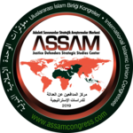 International ASSAM Islamic Union Congresses